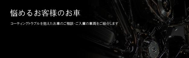 bg_car_250808.jpg
