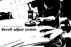 revoltadjustsystem250.jpg