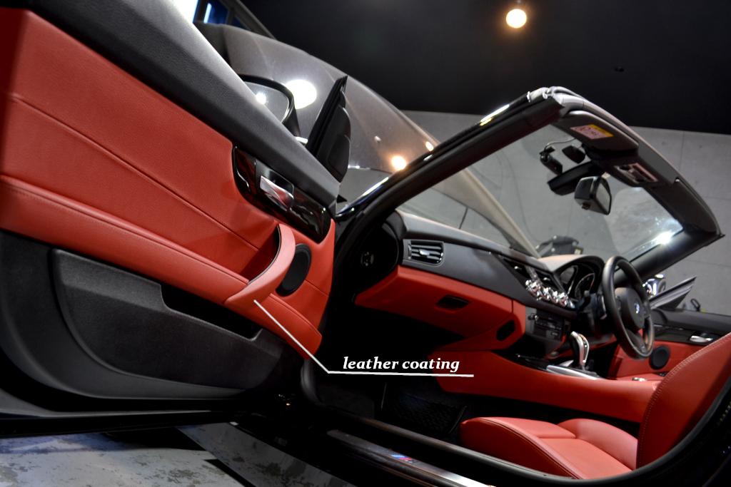 seat20210504-3.jpg