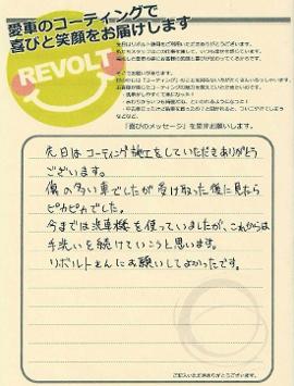 voice271213-1.jpg