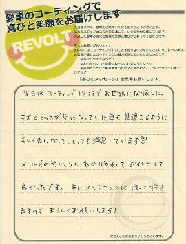 voice271213-2.jpg