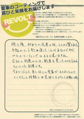 voice271213-3.jpg