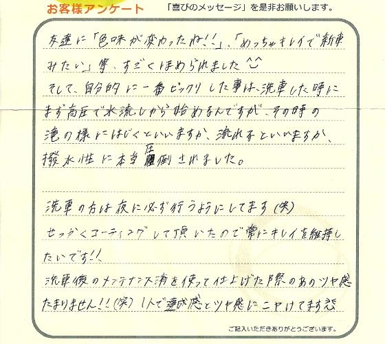 voice281025-1n.jpg