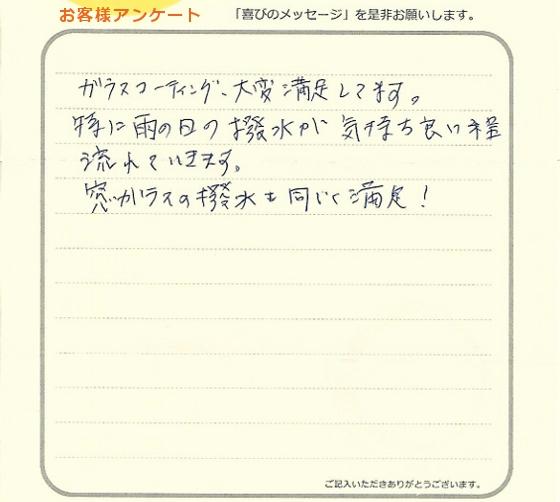 voice291022-1.jpg