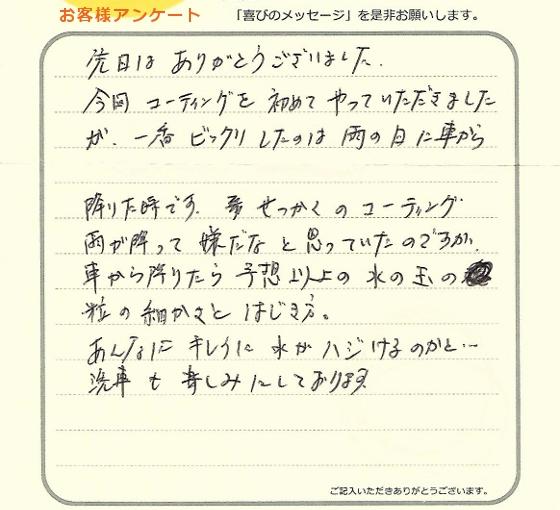 voice291201-1.jpg
