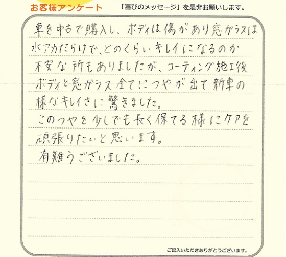 voice300106-2.jpg