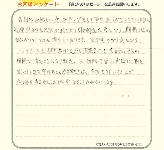 voice300106-5.jpg