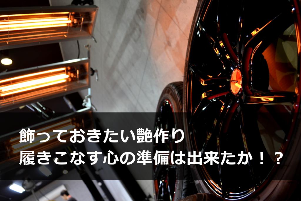 wheel280922-1.jpg