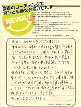 voice271213-5.jpg